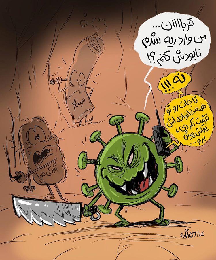 coronavirus-lungs99012001
